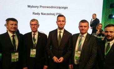 XII Kongres Polskiego Stronnictwa Ludowego